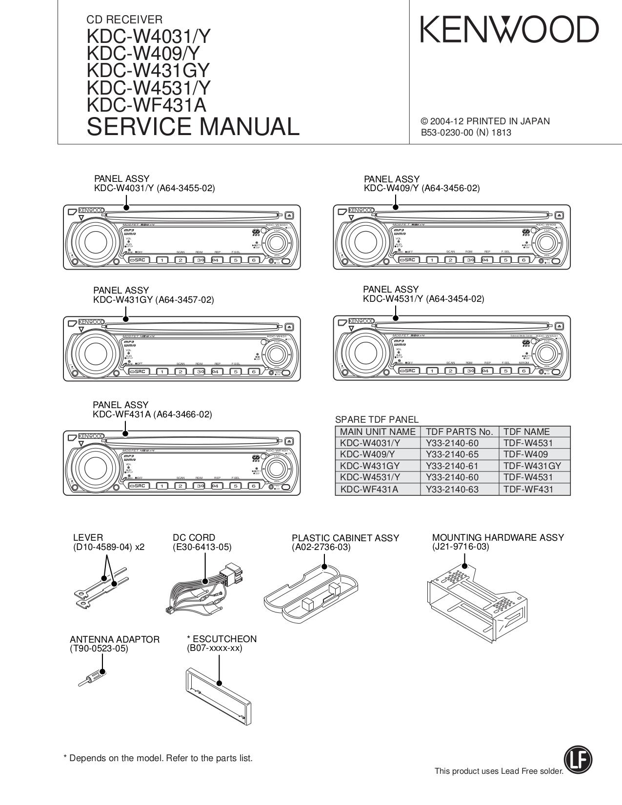 [GJFJ_338]  DO_5604] Kenwood Kdc 248U Wiring Diagram Pdf Schematic Wiring | Kenwood Kmr 550u Wiring Diagram |  | Rosz Gram Phae Mohammedshrine Librar Wiring 101