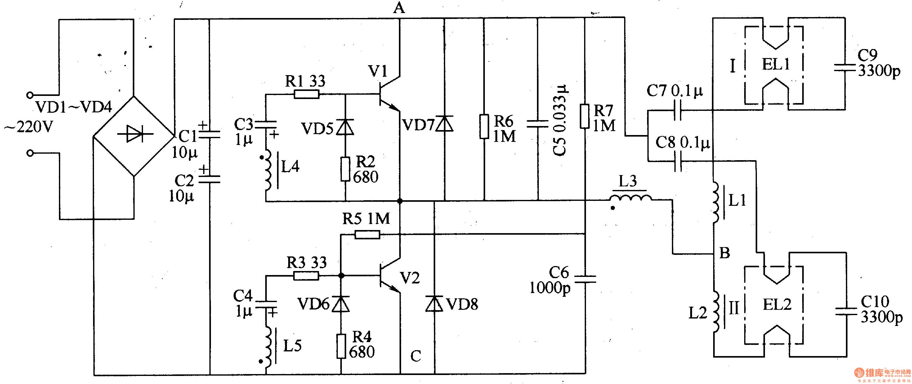 Prime Fluorescent Lamp Electronic Ballast Electrical Equipment Circuit Wiring Cloud Histehirlexornumapkesianilluminateatxorg