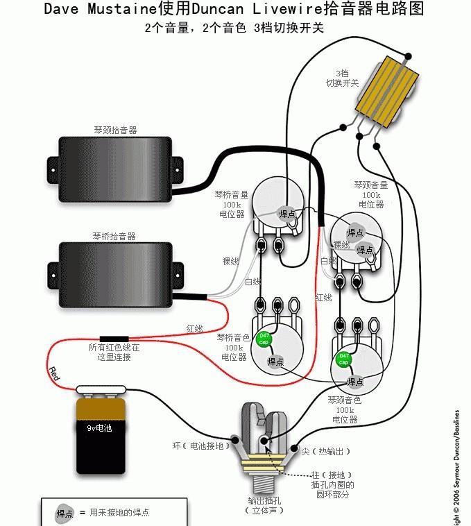 Active Pickup Wiring -98 Dodge Caravan Fuse Diagram | Begeboy Wiring Diagram  SourceBegeboy Wiring Diagram Source