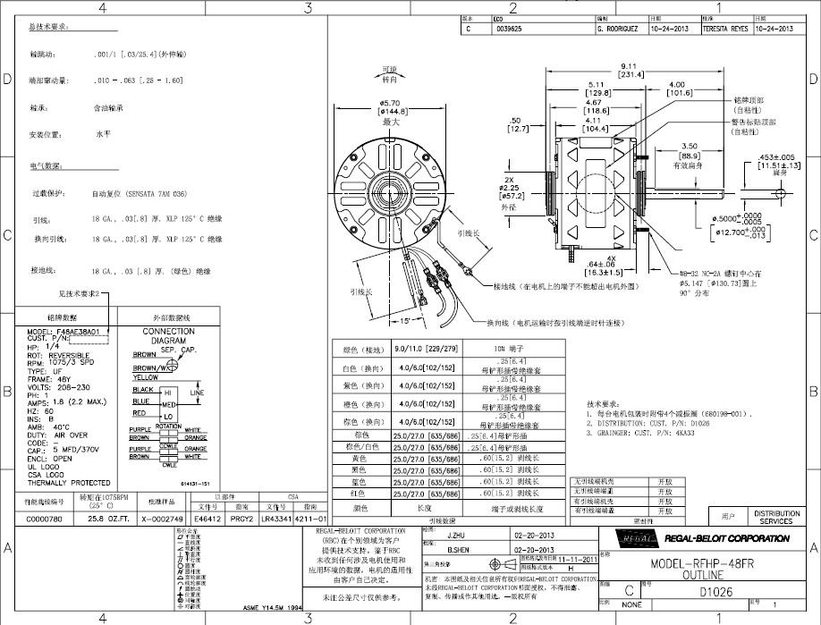 century d1026 wiring 220 wiring diagram wk 9623  century 3 4 hp motor wiring  wk 9623  century 3 4 hp motor wiring