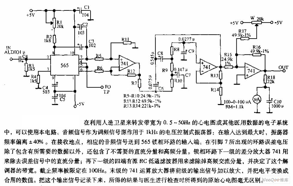 Tremendous Ecg Fm Demodulator Circuit Diagram Medical Wiring Cloud Biosomenaidewilluminateatxorg