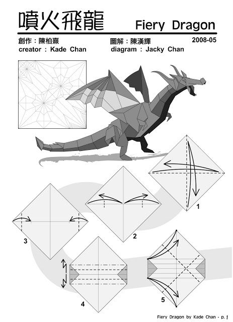Incredible Origami Dragons that Will Set Your Heart on Fire | 640x463