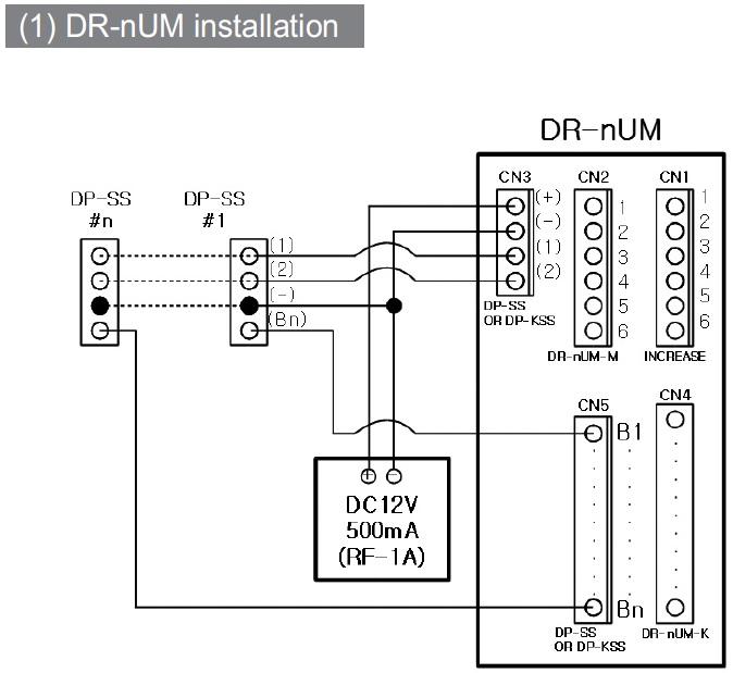 Ve 9828  Audio Intercom Wiring Diagram Download Diagram