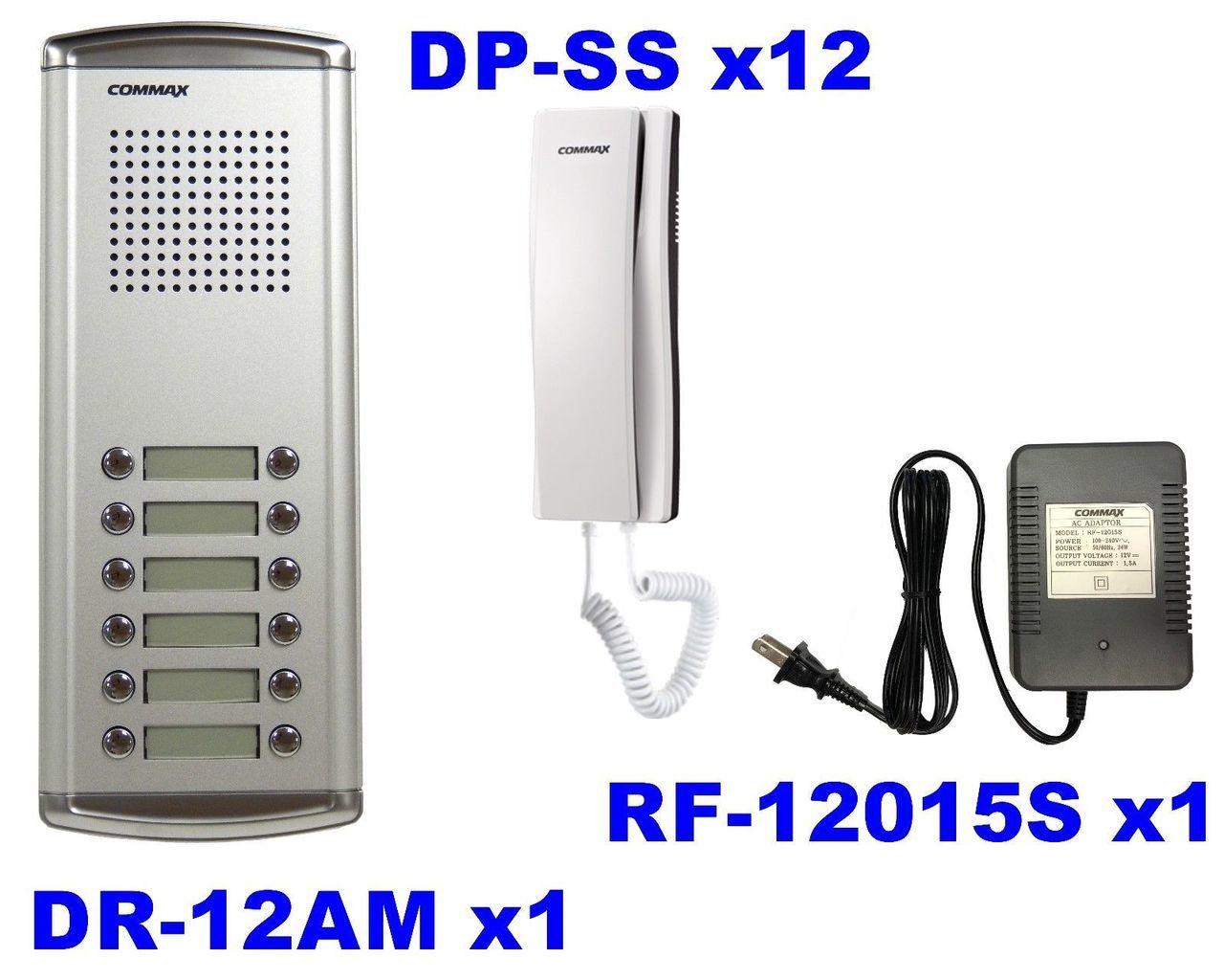 Cool Commax 12 Apartment Audio Intercom Kit Dr 12Am X1 Dp Ss X12 Ac Adaptor X1 Wiring Cloud Licukshollocom