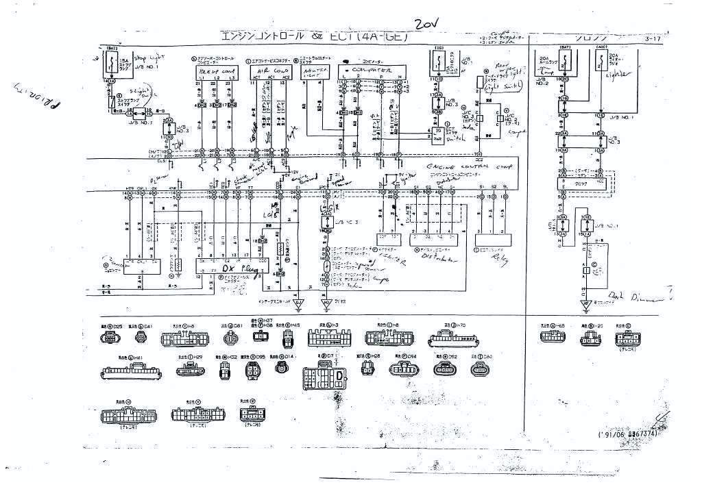 [SCHEMATICS_4PO]  GW_3709] 1986 Toyota Mr2 Fuse Box Diagram Get Free Image About Wiring  Diagram Download Diagram | 1992 Toyota Mr2 Wiring Diagram |  | Phil Benkeme Mohammedshrine Librar Wiring 101