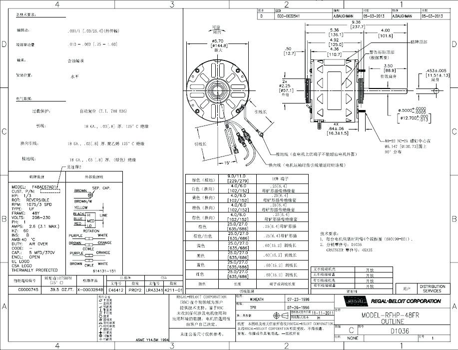 ao smith motors wiring diagram oy 8460  century electric motors wiring diagram on ao smith pool  century electric motors wiring diagram
