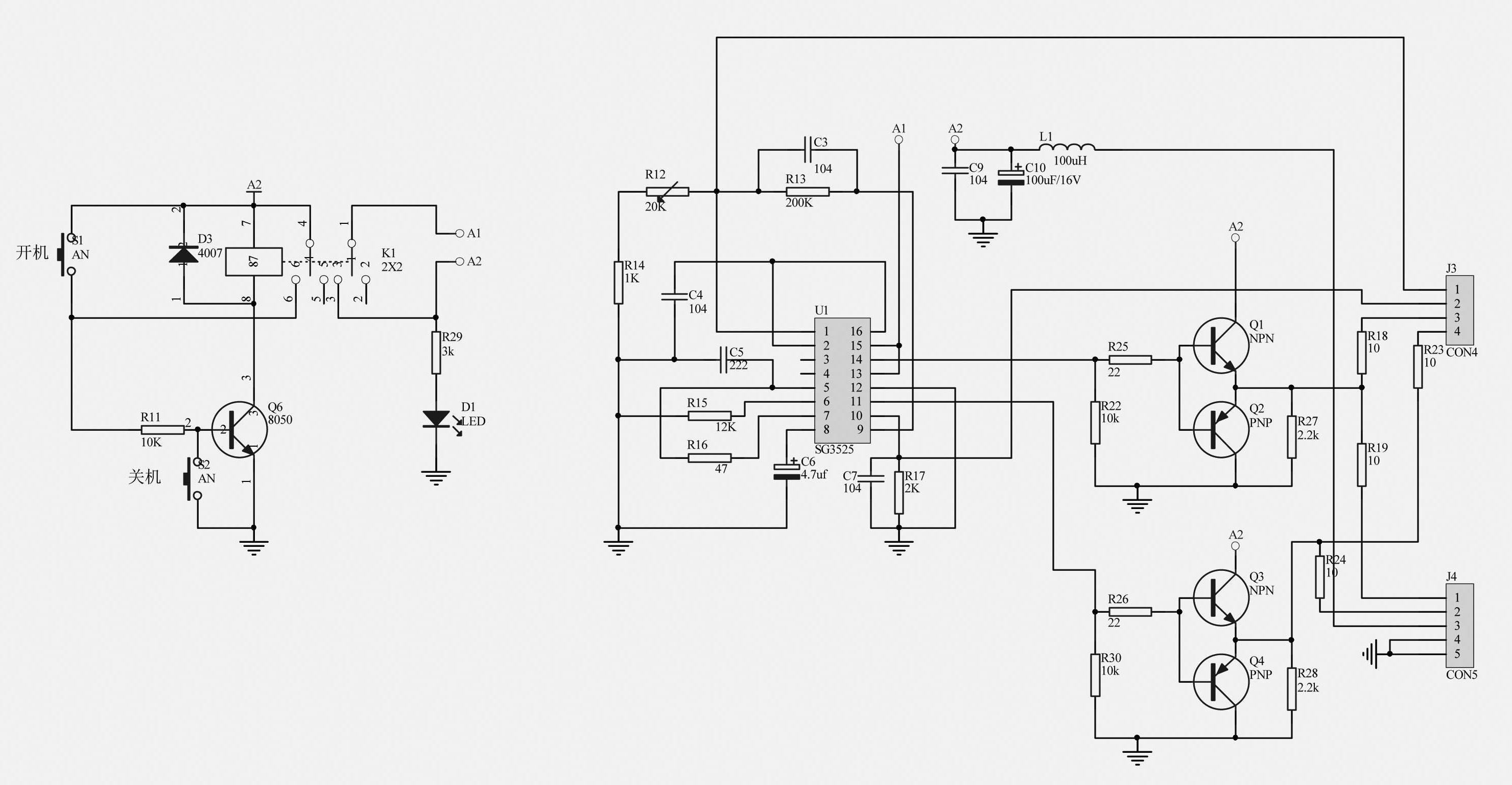 Peachy E88 Wiring Diagrams Wiring Library Wiring Cloud Grayisramohammedshrineorg