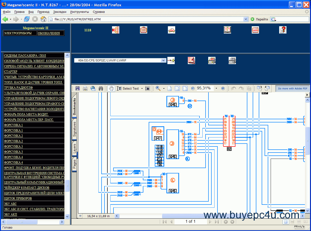 Astonishing Renault Megane Wiring Diagram Engine Wiring Library Wiring Cloud Overrenstrafr09Org