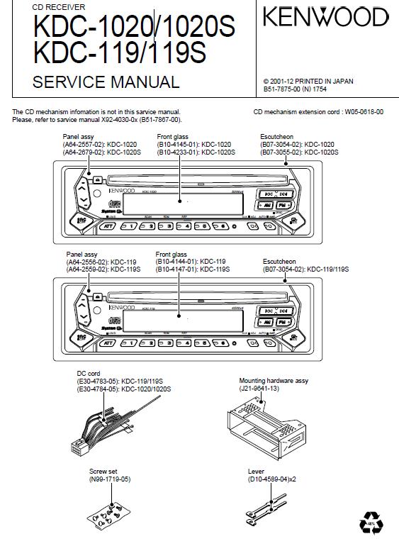 wx8480 wiring diagram for kenwood ddx271 also 371 kenwood