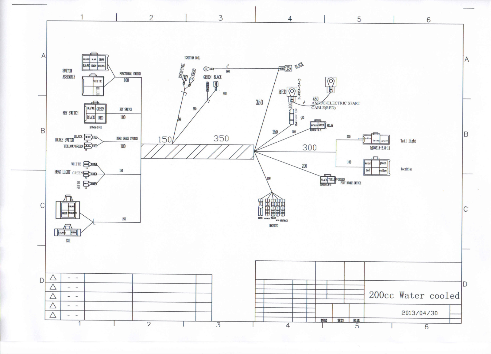 Kazuma 110Cc Atv Wiring Diagram from static-cdn.imageservice.cloud
