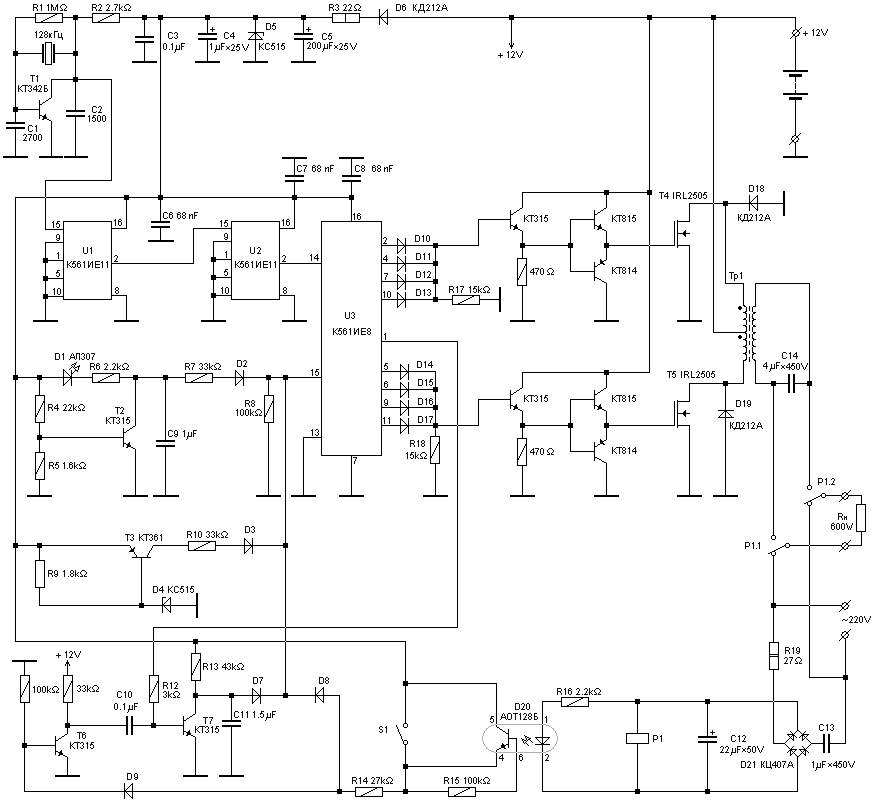 Astonishing Ups Schematic Circuit Diagram Basic Electronics Wiring Diagram Wiring Cloud Cranvenetmohammedshrineorg