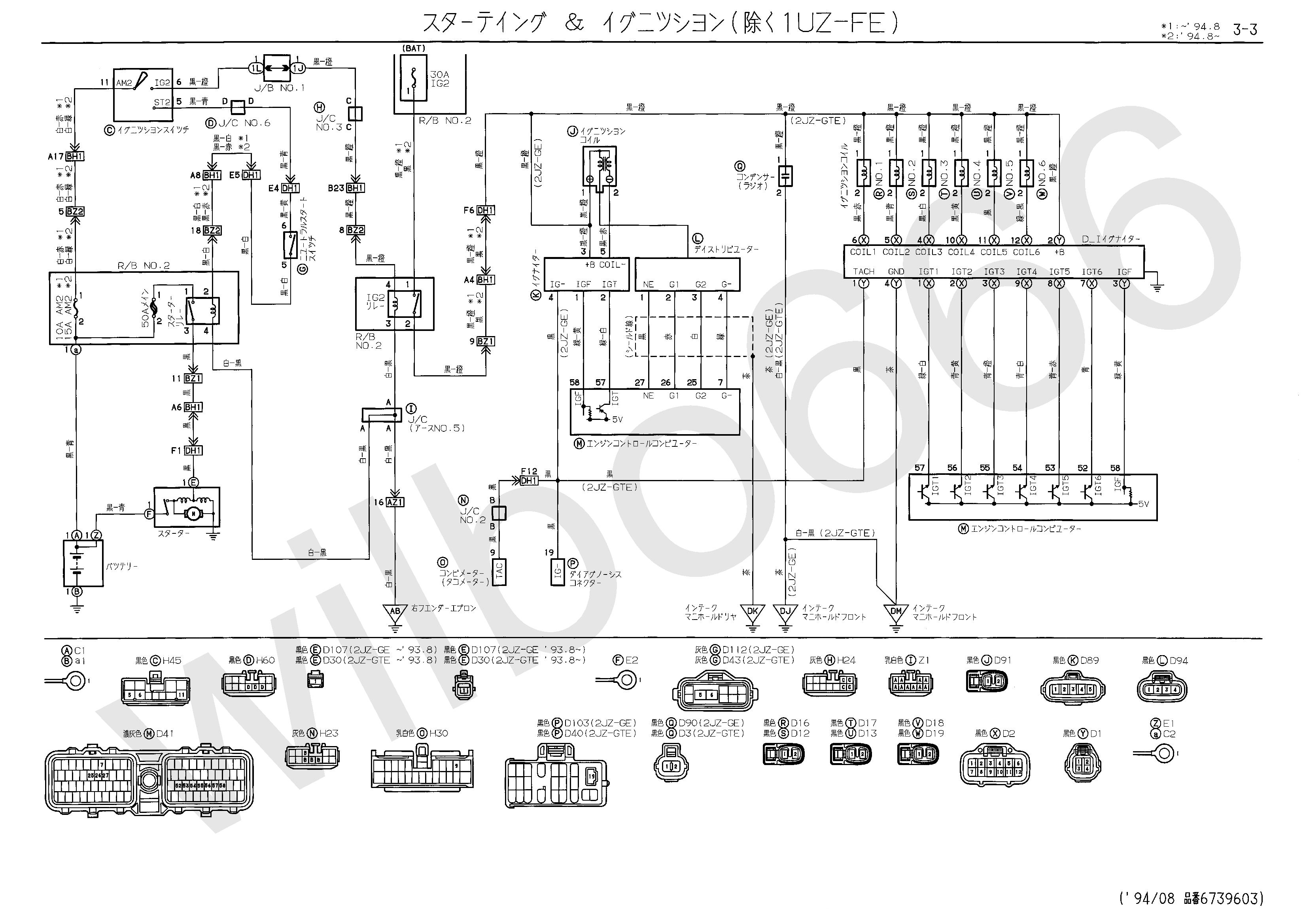 Wondrous Wilbo666 2Jz Gte Jzs147 Aristo Engine Wiring Wiring Cloud Eachirenstrafr09Org