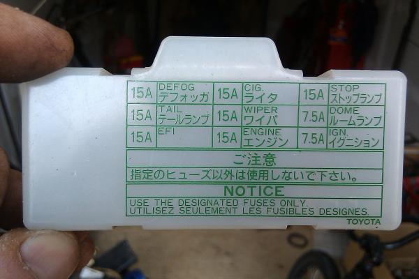 1986 Toyota 22r Fuse Box - Goodman Heat Strip Wiring Diagram for Wiring  Diagram SchematicsWiring Diagram Schematics