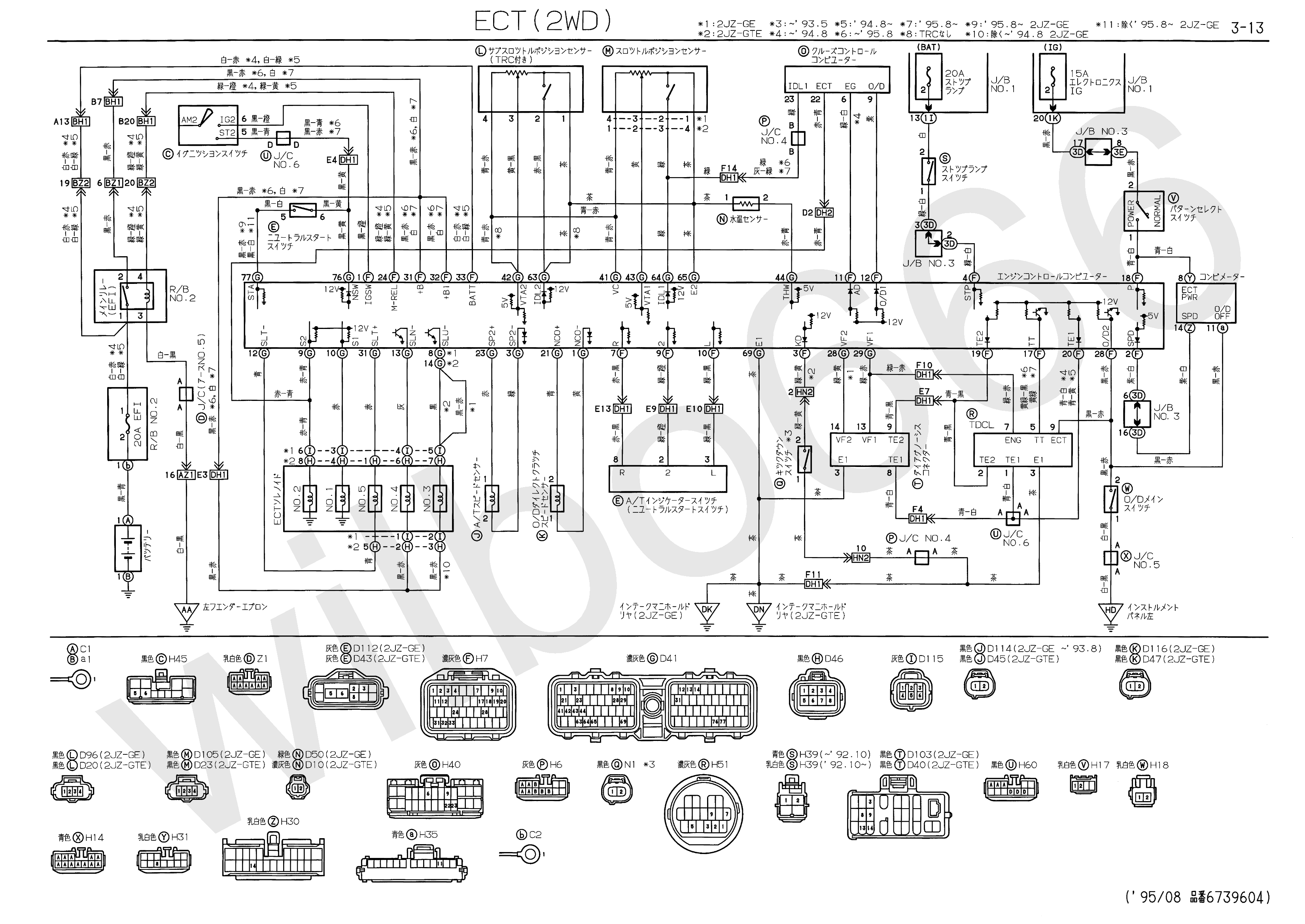 Kr 6914 Diagram 4afe Car Diagrams 4a Get Free Image About Wiring Diagram Schematic Wiring