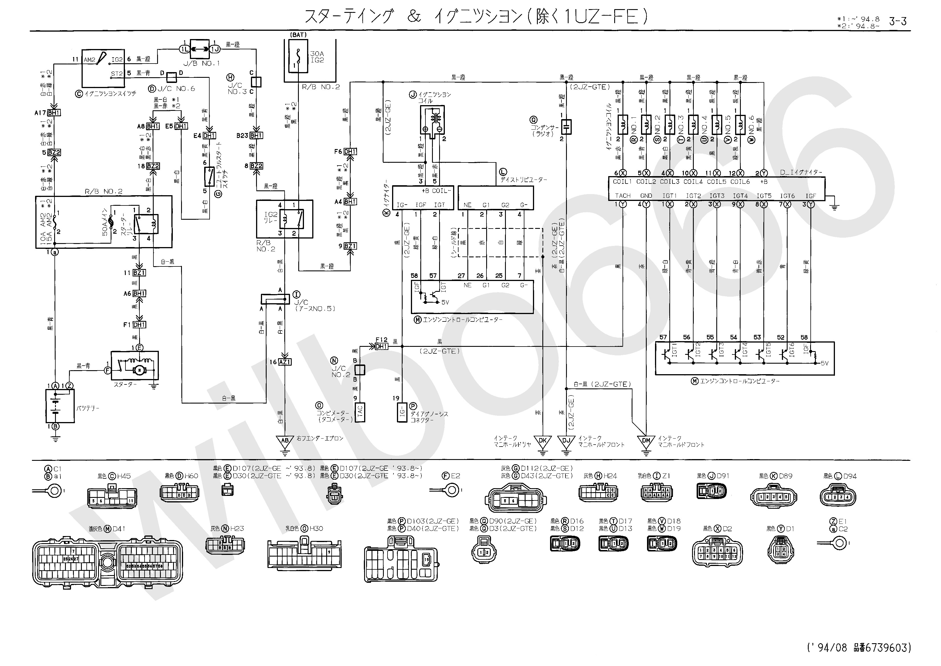 2007 Peterbilt 379 Headlight Wiring Diagram