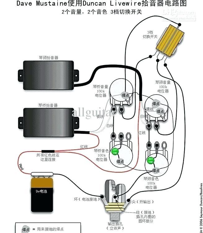 Awesome Emg Solderless Wiring Diagram Basic Electronics Wiring Diagram Wiring Cloud Licukshollocom