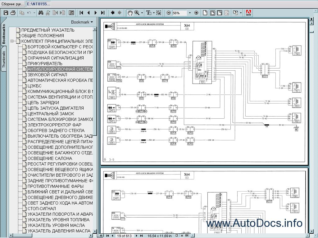 renault wiring diagram - understanding automotive wiring diagrams for wiring  diagram schematics  wiring diagram schematics