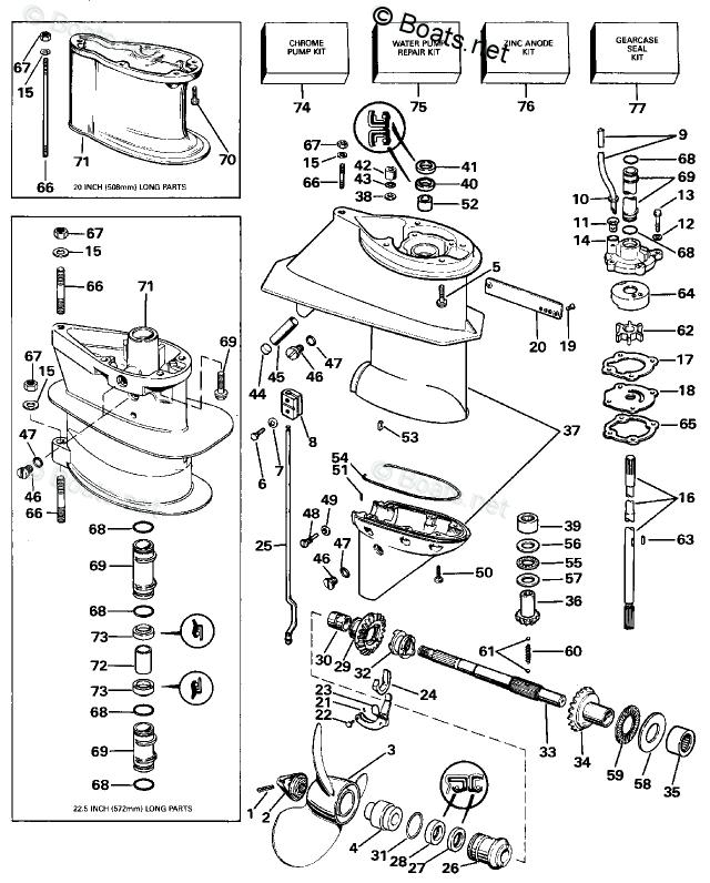 RC_3212] 1969 Evinrude 25 Hp Engine Wiring Diagrams Wiring DiagramTivexi Tomy Wazos Xolia Gram Stre Hyedi Mohammedshrine Librar Wiring 101