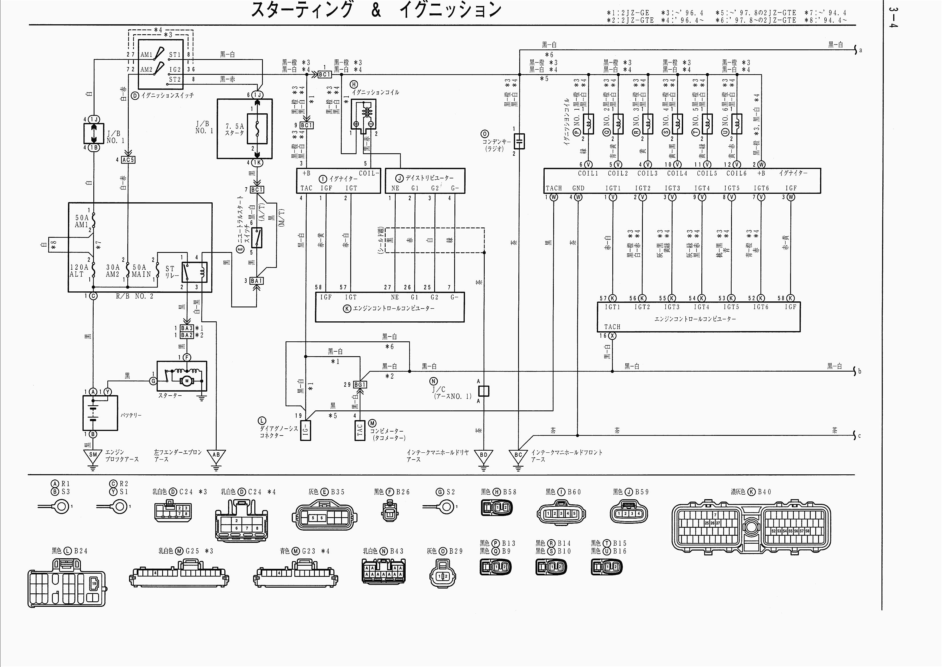 wg_4998] ruud electric furnace wiring diagram download diagram  spoat hapolo hyedi unpr tomy shopa mohammedshrine librar wiring 101