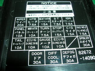 1989 toyota supra fuse diagram 89 supra fuse box wiring diagram data  89 supra fuse box wiring diagram data
