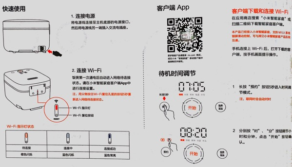 Wiring Schematic Diagram Of Rice Cooker from static-cdn.imageservice.cloud