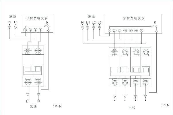 lk6853 shunt trip breaker wiring diagram alarm elevator