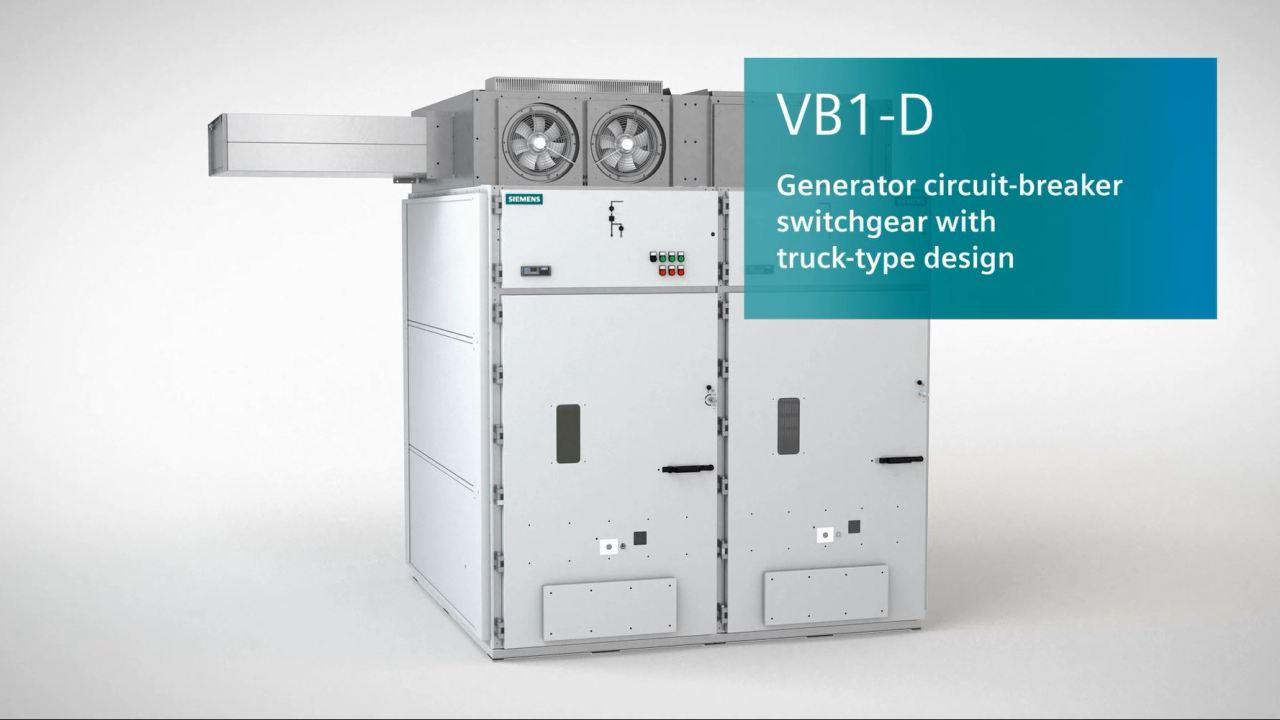 Swell Vb1 D Gbs Siemens Wiring Cloud Domeilariaidewilluminateatxorg