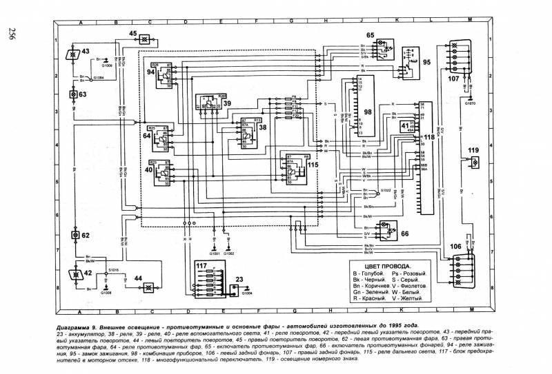 opel monza wiring diagram ns 1110  compoundopampvcodriver basiccircuit circuit diagram  basiccircuit circuit diagram
