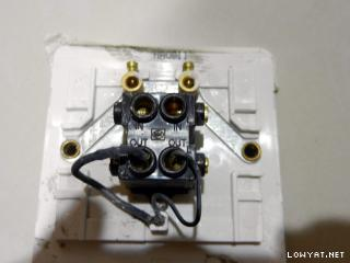 Ne 9990 Clipsal Water Heater Switch Wiring Schematic Wiring