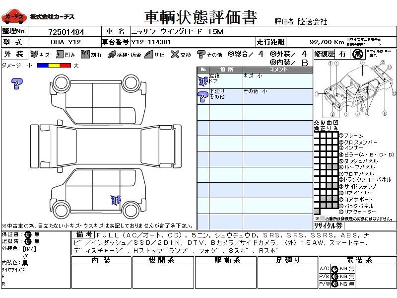 nissan y11 wiring diagram  wiring diagrams database ill