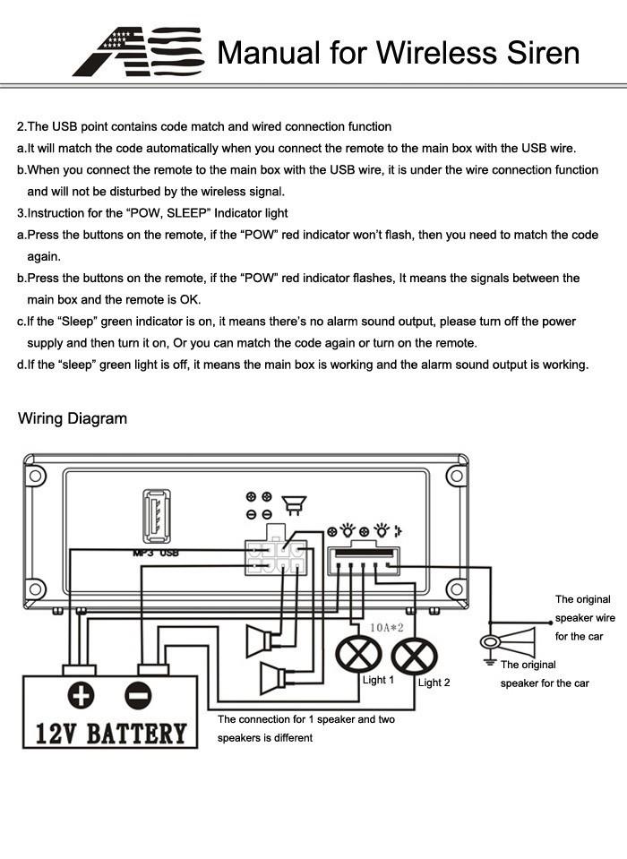 fx_1953] siren speakers wiring diagram for 2 free diagram  epsy momece papxe mohammedshrine librar wiring 101