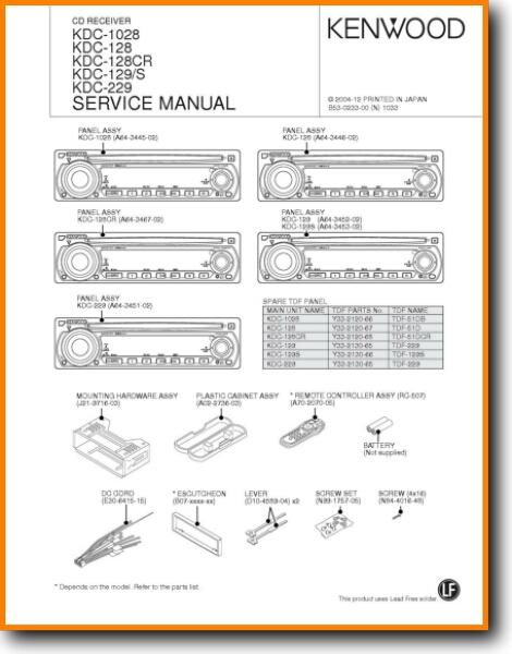 kenwood kdc 1028 wiring diagram chevy 5 0 engine diagram