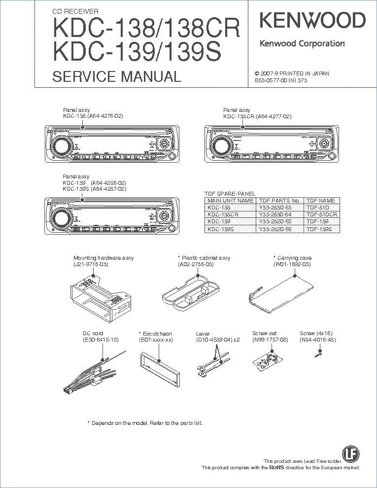 Gb 8866 Kdc 138 Wiring Diagram Additionally Kenwood Wiring Harness Diagram Free Diagram
