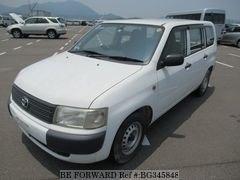 Miraculous Best Price Used Toyota Probox Van For Sale Japanese Used Cars Be Wiring Cloud Timewinrebemohammedshrineorg