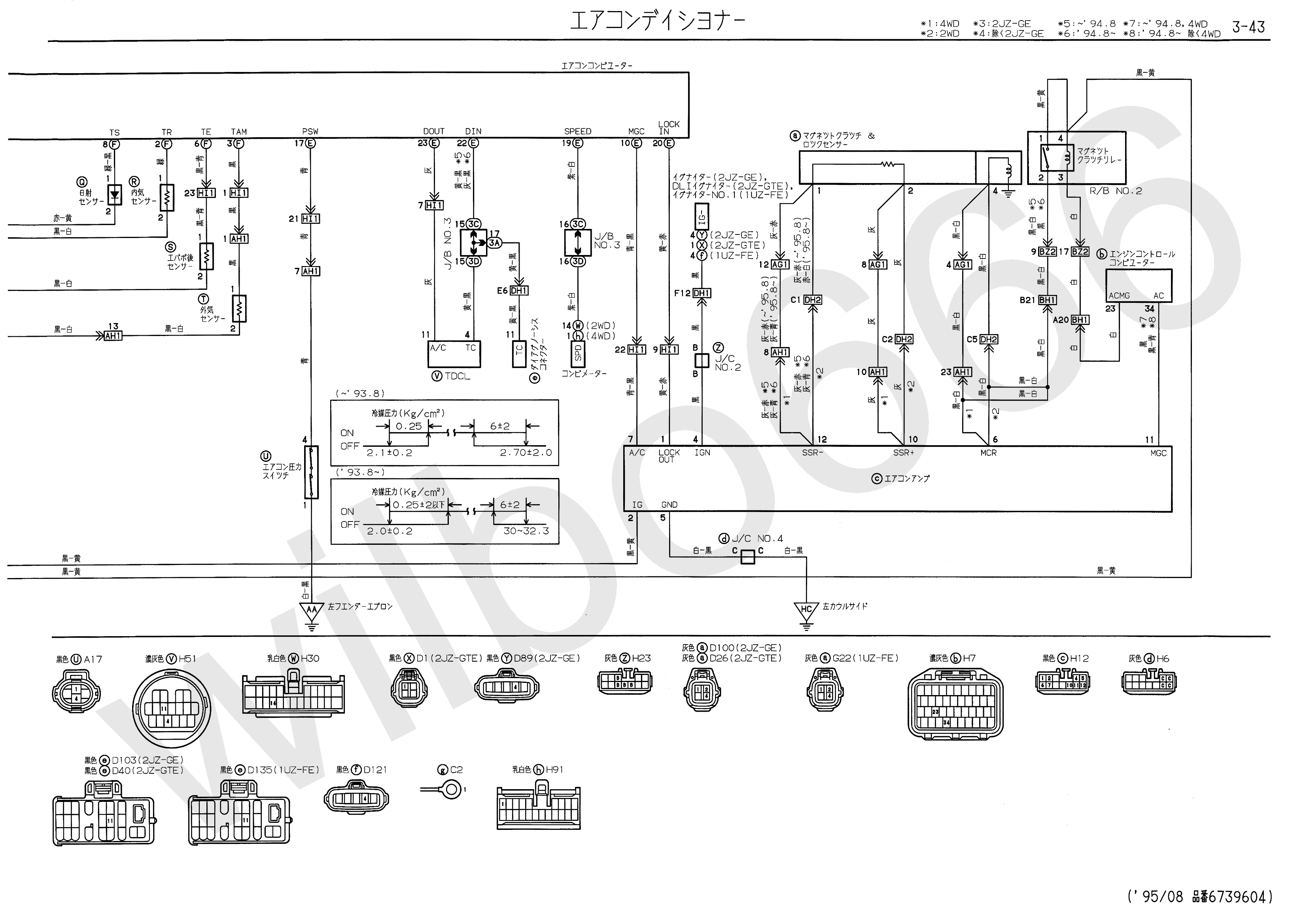 eb 6943  these diagrams also include nonvvti diagrams
