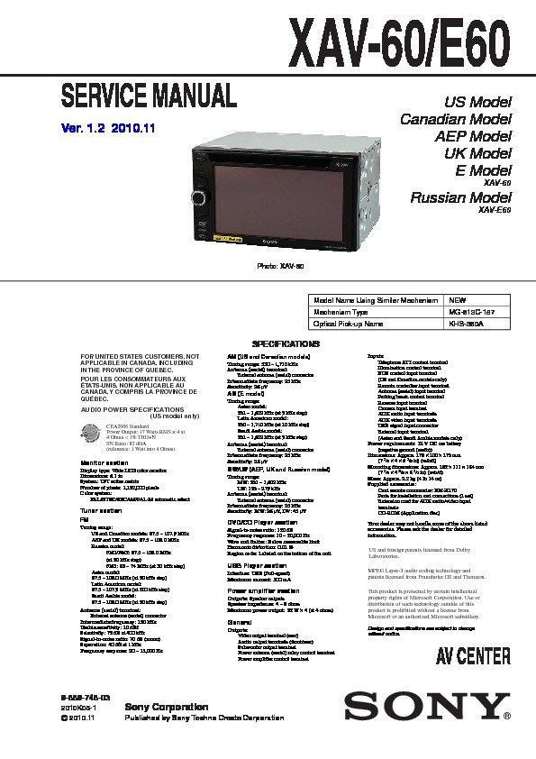 sony mex bt3700u wiring harness zd 1850  sony xav 70bt wiring diagram wiring diagram  sony xav 70bt wiring diagram wiring diagram