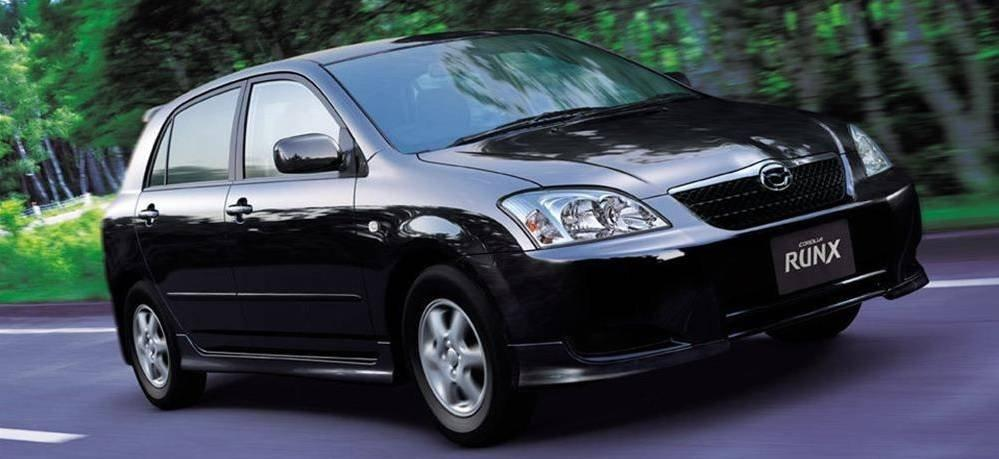 Admirable 5 Reasons You Should Choose Toyota Runx Over Allex Car From Japan Wiring Cloud Cranvenetmohammedshrineorg
