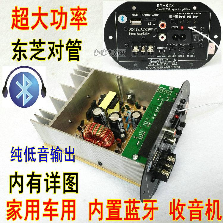 Fantastic Usd 26 71 Bluetooth Fever High Power Amplifier Board 12V Car Wiring Cloud Genionhyedimohammedshrineorg