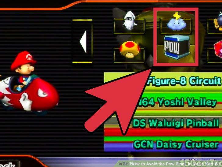 Gc 6704 Mario Kart Wii Daisy Circuit Daisy Circuit Sc Mario Kart