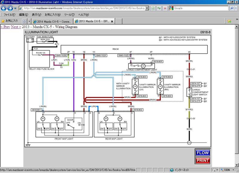 Mazda 5 Electrical Wiring Diagram