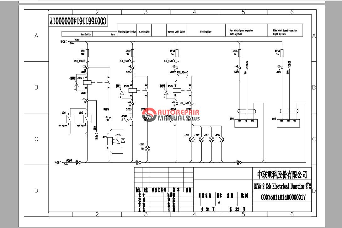 RV_0013] Tower Crane Wiring Diagram Schematic Wiring