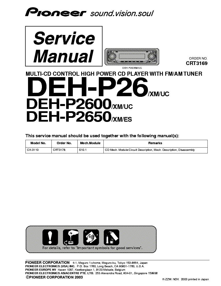 pioneer deh p2600 wiring diagram 2004 tahoe wiring diagram