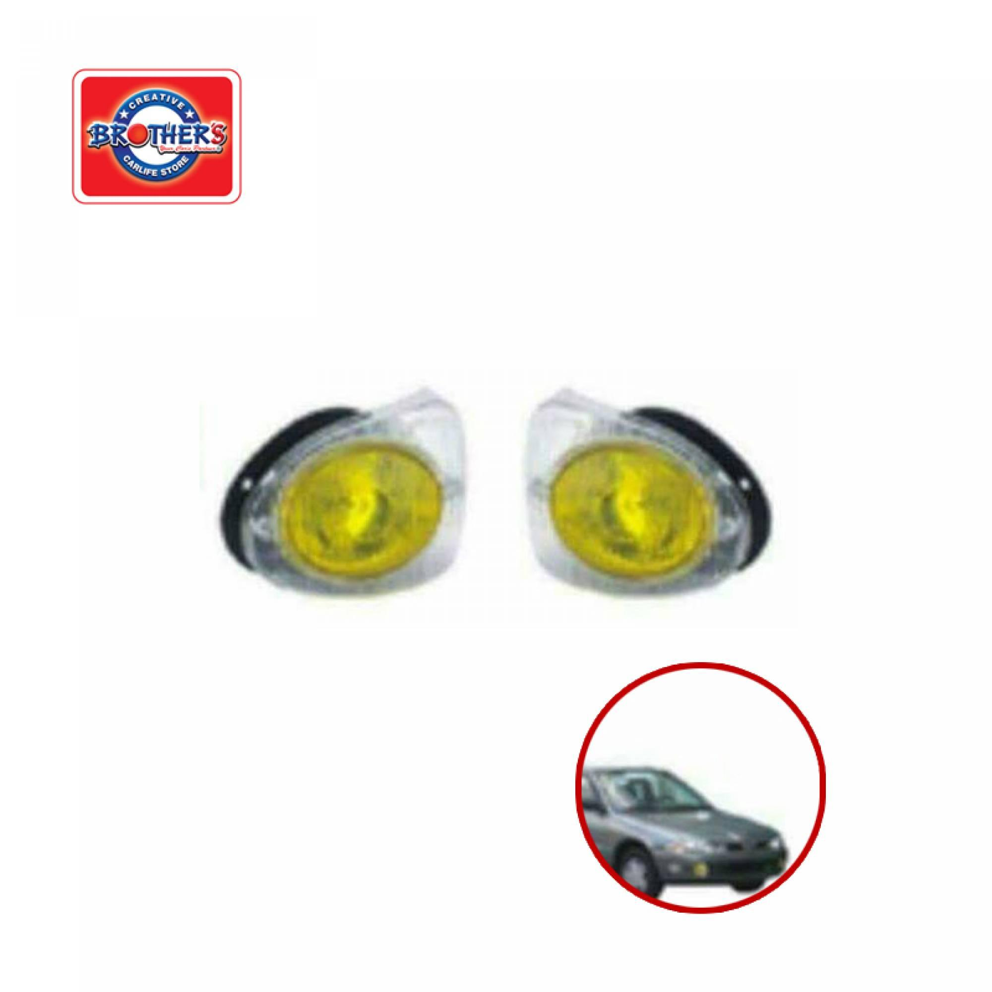 Pleasant Wr080 Wira Fog Lamp Brothers Factory Outlet M Sdn Wiring Cloud Overrenstrafr09Org