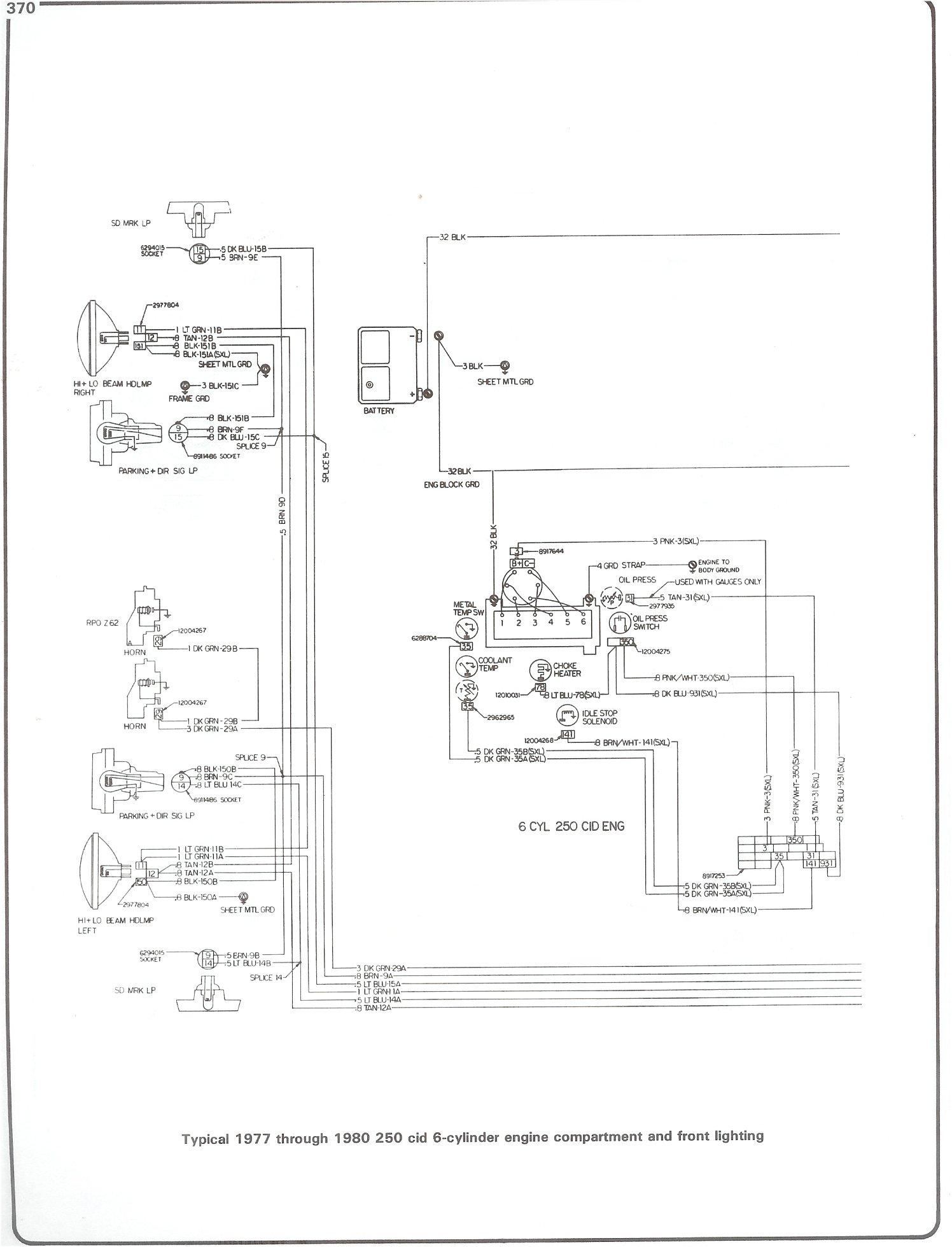 Enjoyable 1976 Chevy Truck Wiring Schematic Basic Electronics Wiring Diagram Wiring Cloud Licukaidewilluminateatxorg