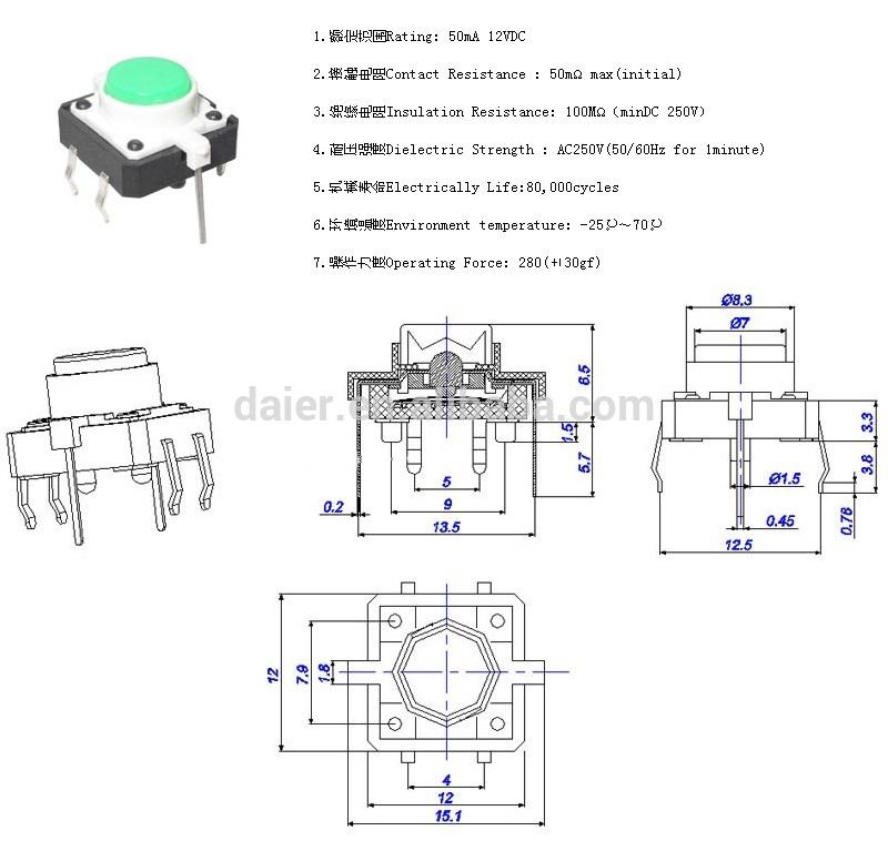 Tact Switch Wiring - many.lan1.seblock.deWiring Schematic Diagram and Worksheet Resources