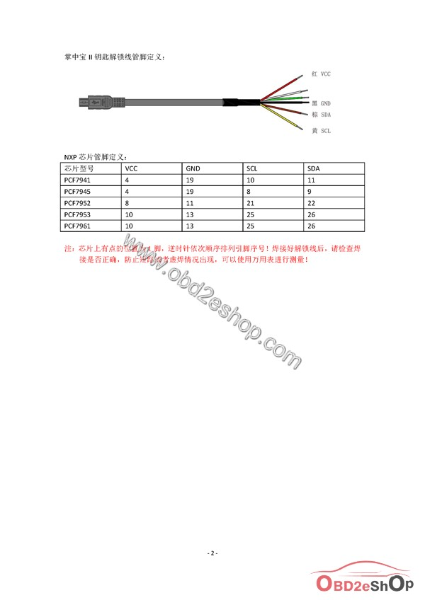 scan tool obd2 wiring diagram 2002 gas club car wiring