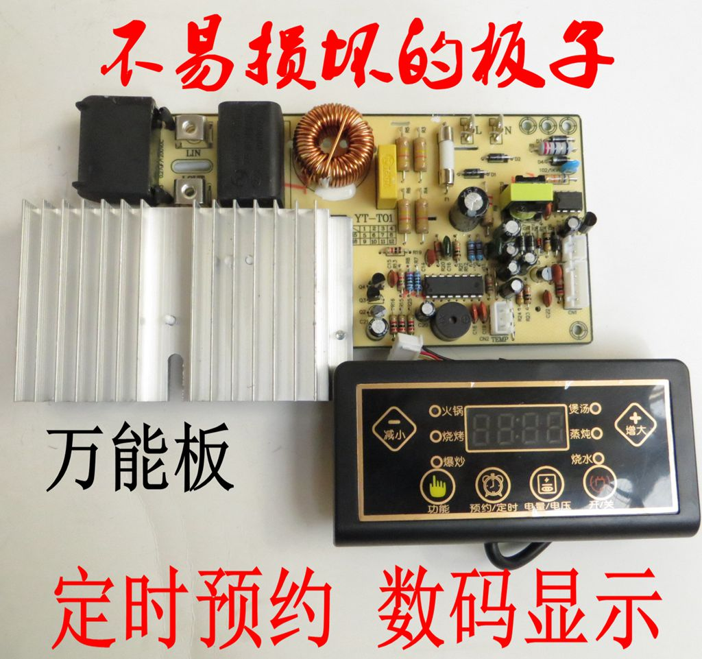 Zf 3141  Induction Cooker Circuit Board Pcb Board For Induction Cooker Wiring Diagram