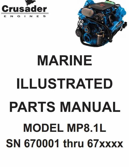 crusader engine starter wiring diagram xx 9069  crusader marine engine wiring diagrams free diagram  crusader marine engine wiring diagrams