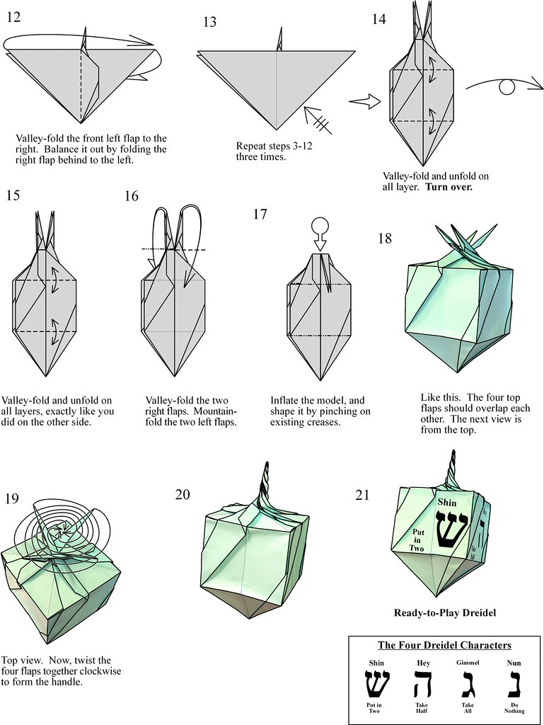 Origami Pop-ups: to Amaze and Amuse: Amazon.de: Shafer, Jeremy ... | 1024x769