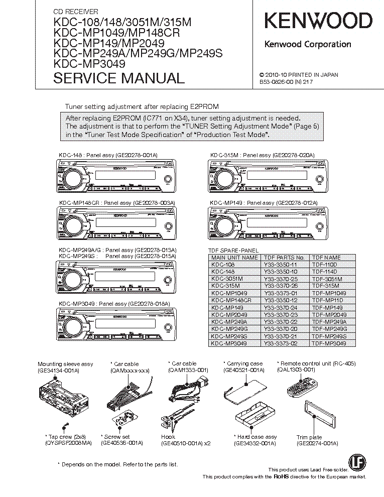 Ta 7620 Kenwood Kdc 148 Wire Diagram Kenwood Car Stereo Wiring Harness Hooked Schematic Wiring